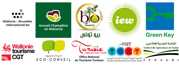 logos-tunisie-680px.jpg